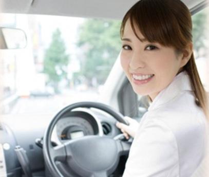和歌山市/マイカー通勤可マイカーで代理店へ資料お届けなど日数・時間ご相談ください